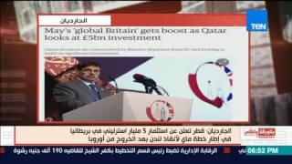الجارديان قطر تعلن عن استثمار 5 مليار استرليني في بريطانيا في إطار خطة ماي لأنقاذ لندن بعد الخروج من