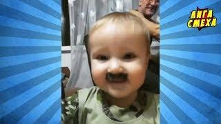 Попробуй Не Засмеяться С Детьми - Смешные Видео Дети! Приколы С Детьми!