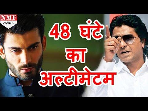 Raj Thakre से जुड़े Group का Pakistani Actors को Ultimatum, 48 घंटे में India छोड़ने का Order