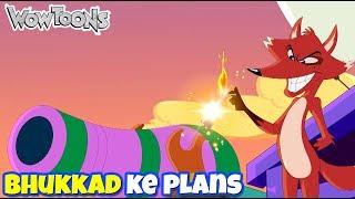 Eena Meena Deeka | Bhukkad Ke Plans - 05 | Funny Cartoons for Kids | Wow Toons
