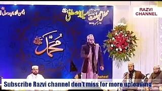 Asad Iqbal | in Kuwait Program-2016 | जवाब यै कै आमैना का लाल लाजवाब है Khubsurat Kalaam (HQ).