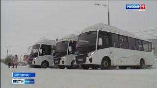 В Сыктывкаре на маршрут №174 вышли три новых автобуса