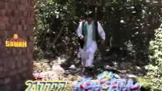 Pashto Drama Gancap Alamzeb Mujahid 2