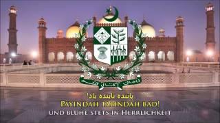 Pakistanische Nationalhymne (UR/DE Text) - Anthem of Pakistan