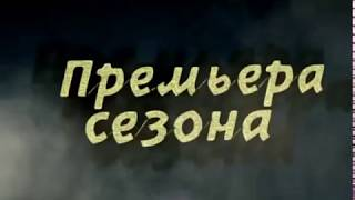 Власик  Тень Сталина (трейлер)