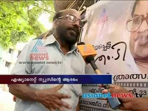 "M. T. Vasudevan Nair : Priyapetta MT , Asianet News felicitated M. T. Vasudevan Nair - Chelavur Venu  (writer /Journalist )turns announcer  ""Priyapetta M T"""