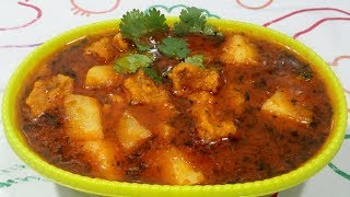Aloo Badi Sabji Recipe   आलू बड़ी की सब्जी   Dal ki badi   SHEEBA CHEF