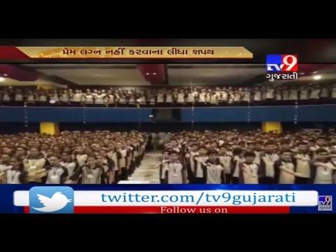 This Valentine's Day, 10,000 Surat students took no love marriage without parents' consent pledge Mp3