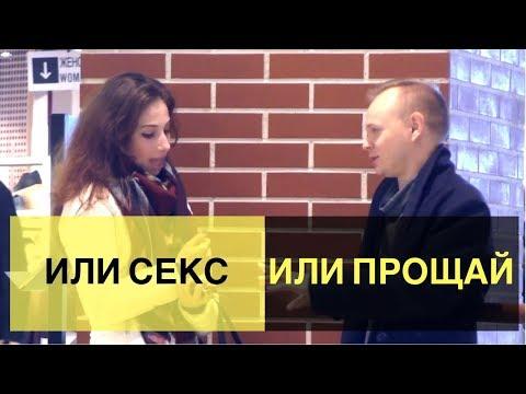 Главный секс форум Ростова: форум про секс, отношения