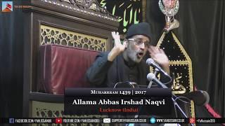 9th Muharram 1439 | 2017 - Allama Abbas Irshad Naqvi (Lucknow) - Northampton (UK)