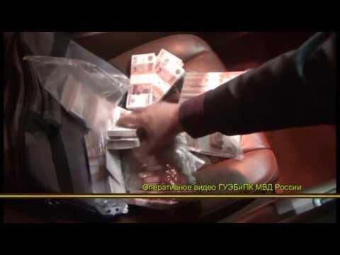 Чиновник Минтранспорта МО задержан по подозрению в коррупции