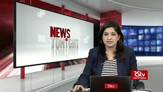 English News Bulletin   9 PM   20 March, 2021
