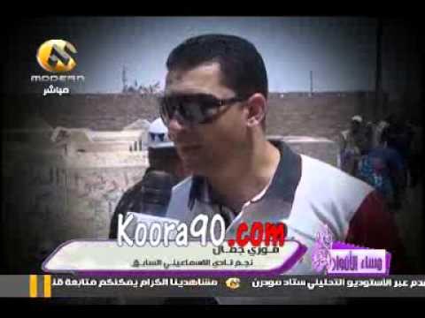 جنازة نجم الاسماعيلي الراحل ايمن رمضان Youtube