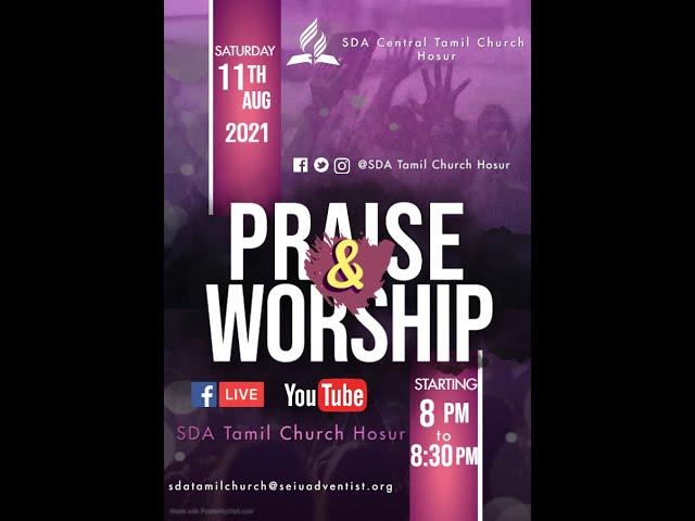 Praise & Worship   Let Us Praise HIS Name   11.09.2021   SDA Central Tamil Church Hosur