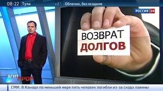 """АГИТАЦИЯ И ПРОПАГАНДА - """"АгитПроп"""" (30.01.2016)"""