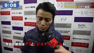 ニューアルバム『嘘と煩悩』リリース 2017年2月1日(水)リリース 特設サ...