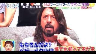 babymetalフーファイターズ スッキリでべビメタ大絶賛!ファンの反応 画...