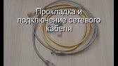 Купить кабель витая пара наружная дкз utp (cu 4*2*0,50) 305м низкая цена, высокое качество, гарантия, характеристики. Кабель 5-ой категории. Диаметр сечения. 0,5 мм. Количество пар. 4. Сопротивление постоянному току. ≤ 96 ом/км. Сопротивление изоляции. ≥ 5 гом/км. Относительная.