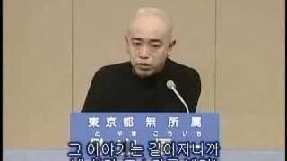 도쿄도지사 후보 도야마 고이치 정견방송 -한글자막-
