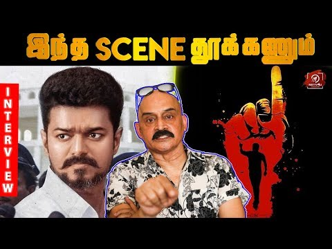 Exclusive Interview With Bosskey | Thalapathy | Vijay | ARM | ARR