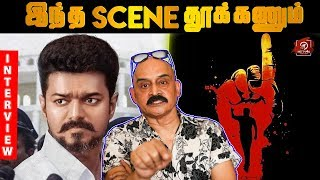 SARKAR ல இந்த Scene தூக்கணும் -  Exclusive Interview With Bosskey | Thalapathy | Vijay | ARM | ARR