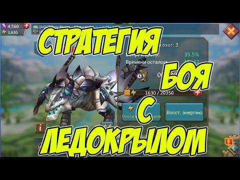игра лордс онлайн