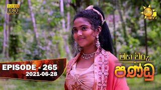 Maha Viru Pandu | Episode 265 | 2021-06-28 Thumbnail