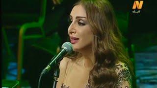 انغام - علي حسك في ايامي | مهرجان الموسيقى العربيه 2019