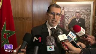 تصريح سعد الدين العثماني حول قرار المغرب التحرك بمعبر الكركرات