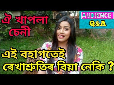 বহাগত Rekhasruti (চেনী) ৰ বিয়া নেকি? Audience Q&A Oi Khapla Actress
