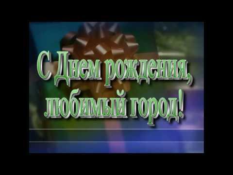 Новоуральск 2003
