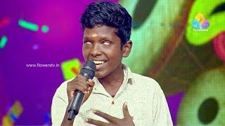 Comedy utsavam | flowers | Ep# 47 ajith palakkad live show