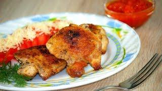Жареные куриные бедрышки. Простые рецепты от wowfood.club