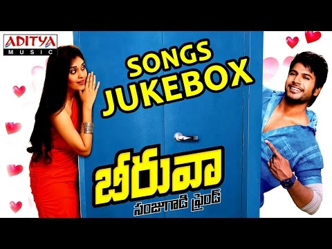 Beeruva (బీరువా)Telugu Movie || Full Songs Jukebox || Sandeep Kishan,Surabhi