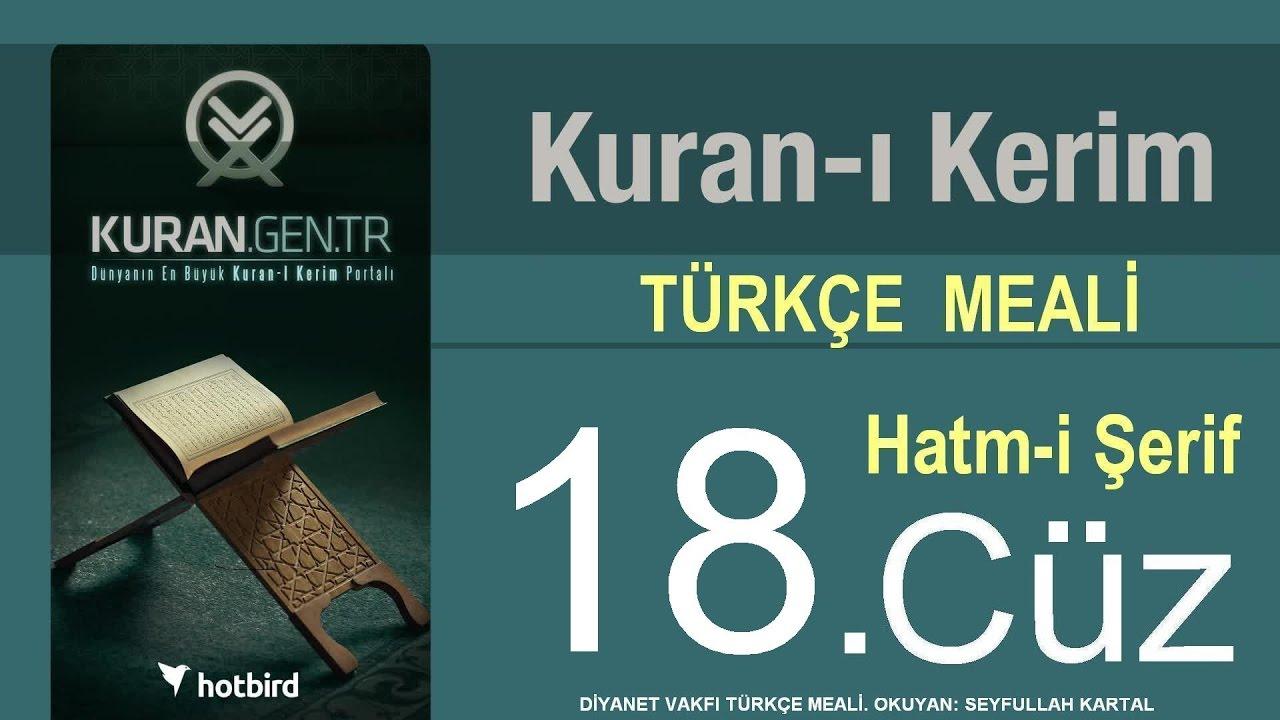 Türkçe Kurani Kerim Meali, 18 Cüz, Diyanet işleri vakfı meali, Hatim, Kuran.gen.tr