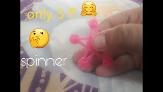 Crax Only 5 ₹ spinner