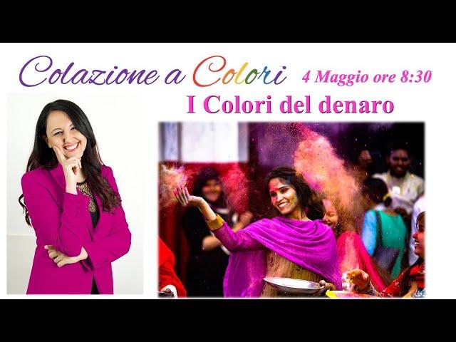 Colazione a colori con Samya- I colori del denaro -  4 Maggio 2021
