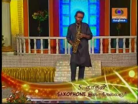 Nenjam Marappadillai, Podigai TV Thullatha Manamum Thullum, S.Nathan, Saxophone.mpg
