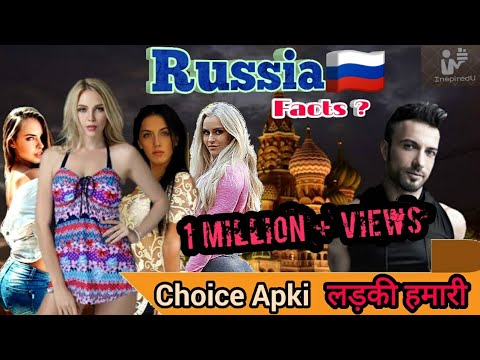 RUSSIA 🇷🇺 हर लड़की nunnu लेने को तैयार  || INTERESTING FACTS IN HINDI || INSPIRED YOU