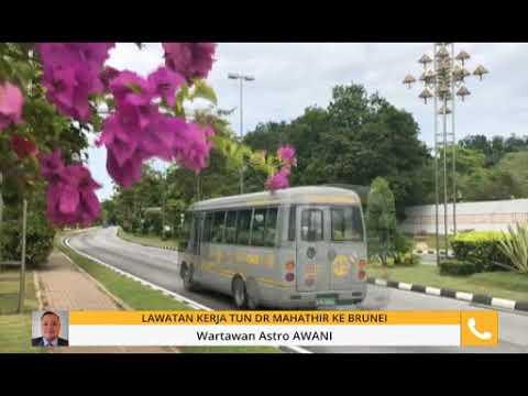 Lawatan rasmi Tun Dr. Mahathir ke Brunei