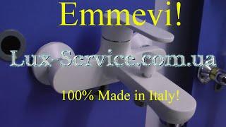 Видео обзор итальянского смесителя для ванны Emmevi Nefer BIO77001