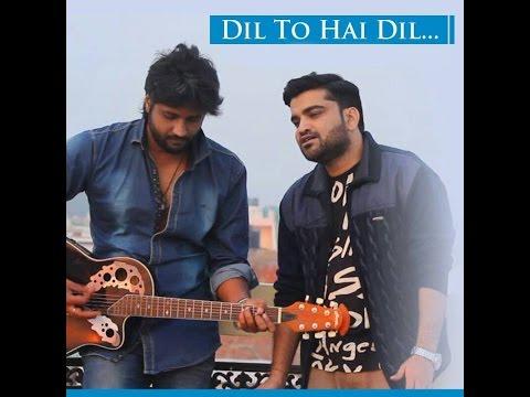 Dil To Hai Dil Dil Ka Aitbar Song Lyrics From Mukaddar Ka Sikandar Lyrics