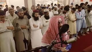 Qari Abdul Rehman Hamid - Beautiful recitation || 2018 Ramzan || Surah 'Abasa