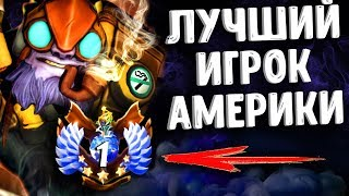 ЛУЧШИЙ ИГРОК АМЕРИКИ ТОП-1 ДОТА 2 - BEST...