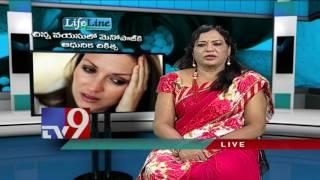Infertility : Modern treatment - Lifeline - TV9
