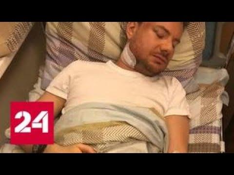 Что не поделили DJ Smash и экс-депутат? - Россия 24