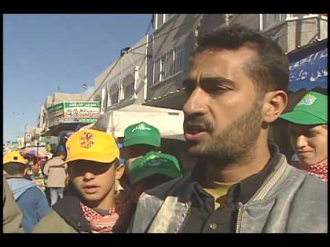Holy Land 2006 Gaza Hamas Victorious