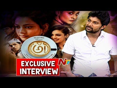 Hero Nani Exclusive Interview || Awe! Movie || NTV
