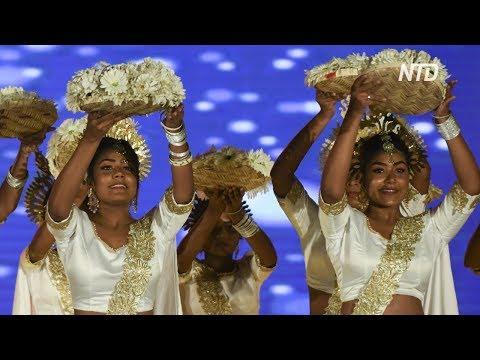 В Шри-Ланке собрались