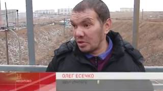Школьники убили бездомного в Красноярске. Новости Афонтово. 23.10.15